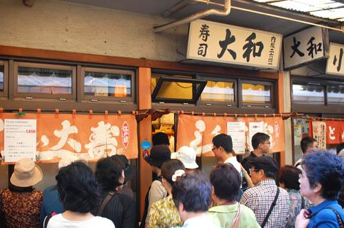 500-tsukiji-daiwa