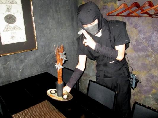 ninja-akasaka1-533x400